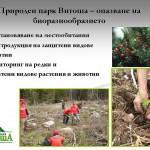 Опазване на биоразнообразието