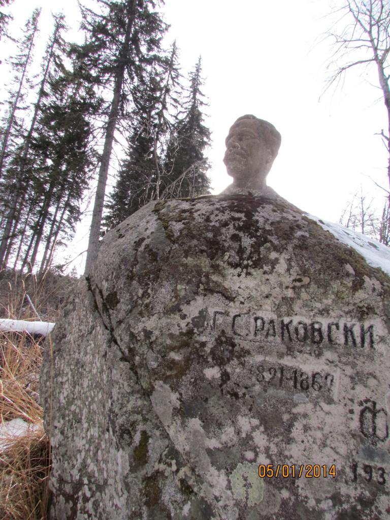 IMG_0714 паметник на Г. С. Раковски
