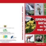 Korica_BOGATSTVO_1.indd