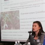 Десислава Гюрова - експерт по флората представя първите две дейности